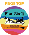 Blue Shell - SUP YOGA FITNESS